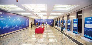 杭州会议公司告诉会议策划的步骤有哪些?
